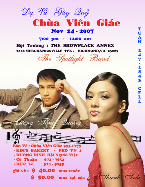 Vien Giac 2007 Concert with Thanh Truc and Luong Tung Quang